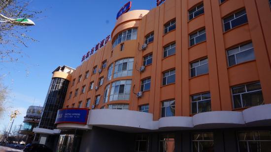 Hanting Express Hotel Heihe Heilongjiang Park