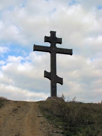 Worship Cross on the Mountain Bessonova