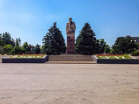 B.I. Lenin