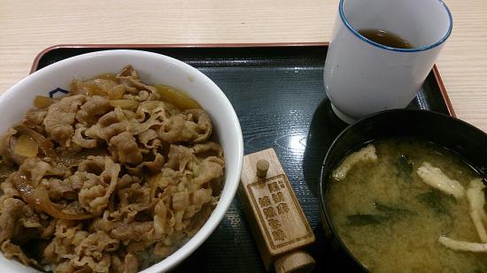 Matsuya Tobu Nerima Ekimae