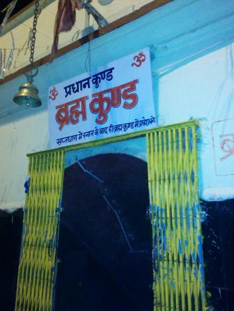 Rajgir Hot Springs