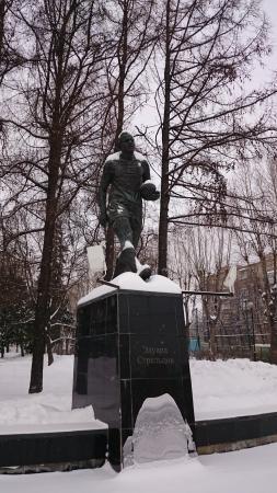 Eduard Streltsov Monument