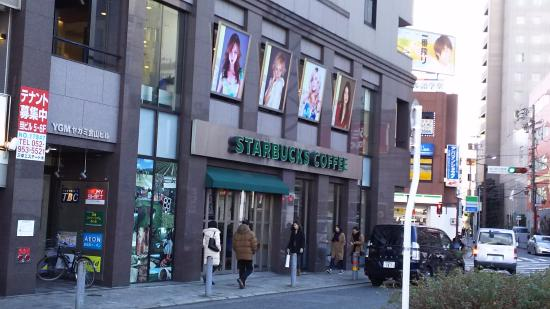 Starbucks Coffee, Kanayama Station South Exit