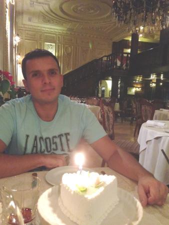Lipsky Osobnyak Photo