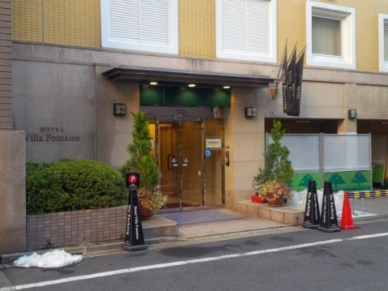 Hotel Villa Fontaine Jimbocho Aufnahme