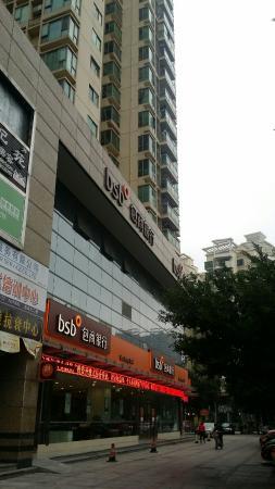BaiShiZhou ShangYe BuXingJie