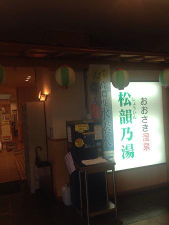Hoteles en Osaki-cho