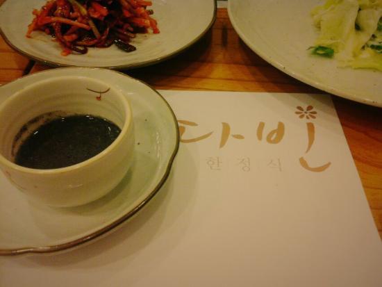 Da Bean Han Table D'Hote Photo
