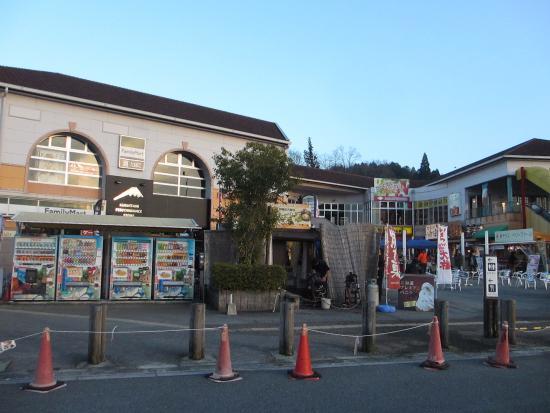 Lotteria, Hari Terrace: ロッテリア 針テラス