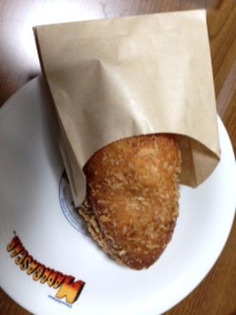 Donq, Kusatsu Kintetsu: カレーパン
