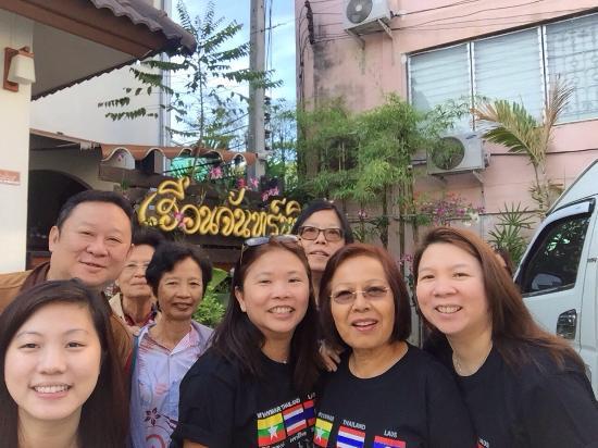 Huen Chan Thip Photo