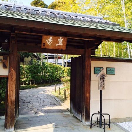 Satkai City Japanese Tea Room: photo0.jpg