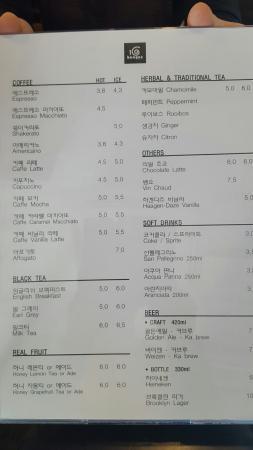 Cafe 16Beonji