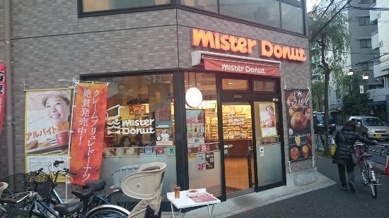 Mister Donut Sendagi