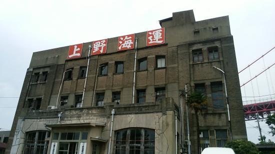 Ueno Building: 大正の建築