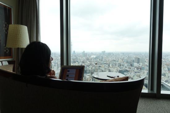 Mandarin Oriental, Tokyo Image