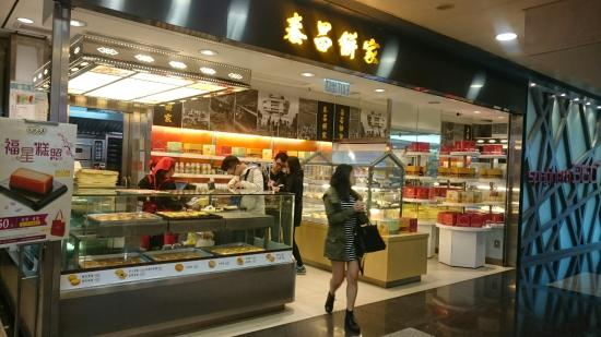 Tai Cheong Bakery(Peak Road)