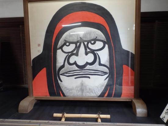 Toji-in Temple: 巨大な祖師像の絵