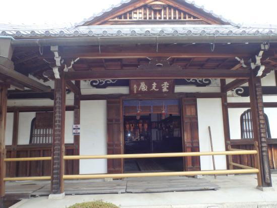 Toji-in Temple: 霊光殿(内部は撮影禁止)