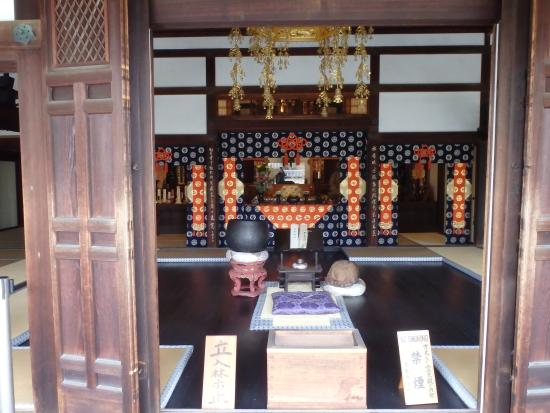 Toji-in Temple: 方丈の内部