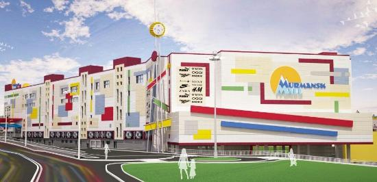 Murmansk Mall Shopping and entertainment center