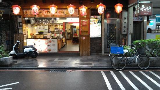 Cheng Jia Noodles
