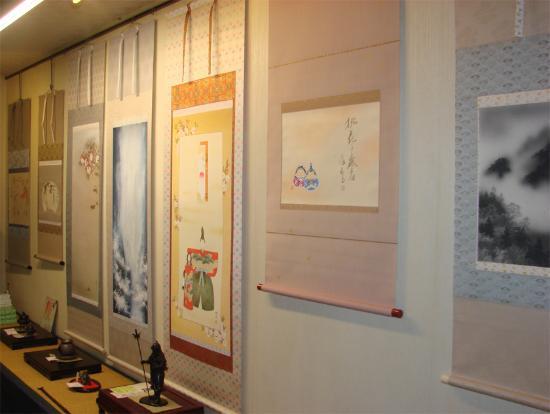 ART NOMURA: Gallery