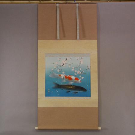 ART NOMURA: Koi Fish (Carp): Cherry Blossoms / Shukou Okamoto - Yuukoi