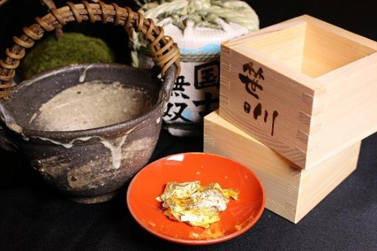 SASAGAWA Japanese Restaurant: Japanese SAKE with Gold
