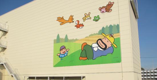 Meiji Tokai Factory