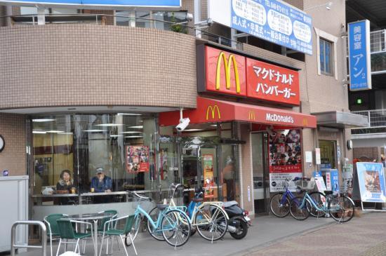 McDonald's Higashi-Urawa Ekimae