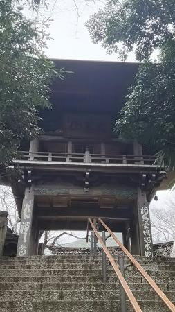 Tyozenji Temple