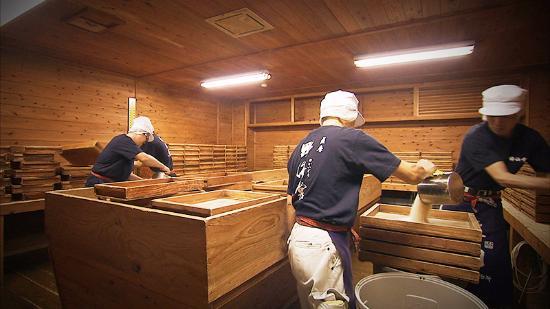 Satsumasendai, Japonia: 手造り麹