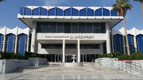 Dhahran International Hotel: Inside hotel