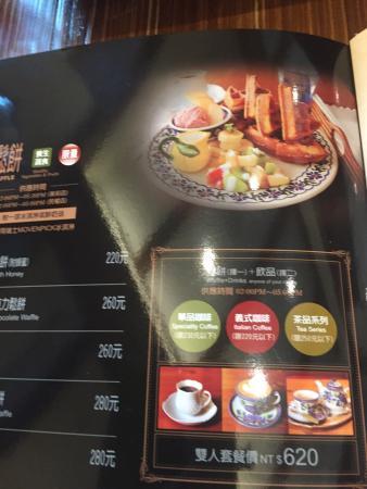 Qubit Cafe