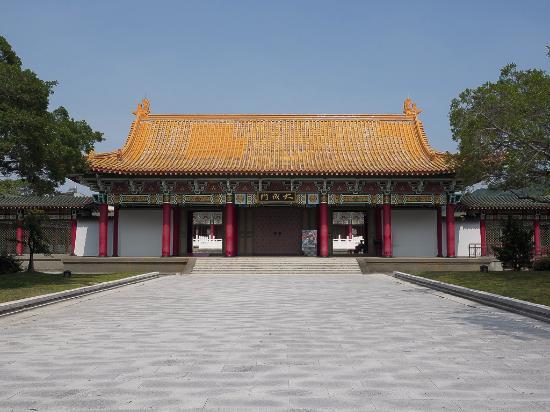 Confucius Temple Foto