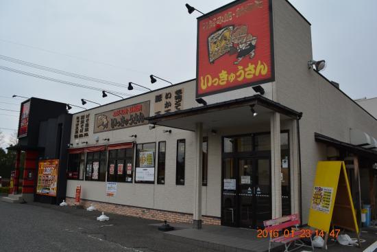 Ikkyusan, Tokushima Main Store