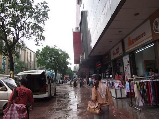 Imagen de Yingshang Hotel Guangzhou Railway Station