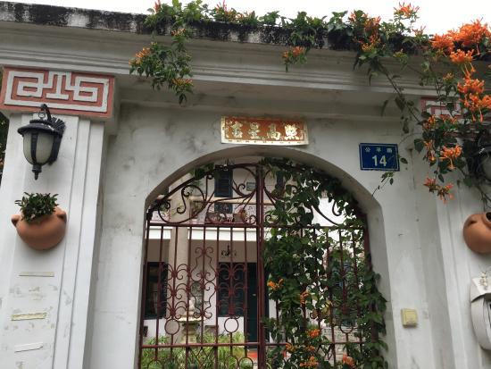 Luka International Youth Hostel Xiamen Gulangyu: photo0.jpg