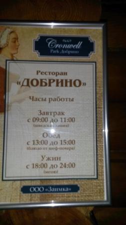 Khanty-Mansi Autonomous Okrug-Yugra, Rosja: Ювелирная резьба  по дереву