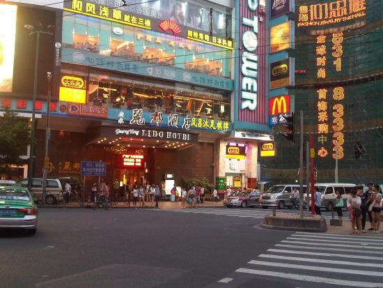 Former Residence of Li Hongzhang: Beijing lou