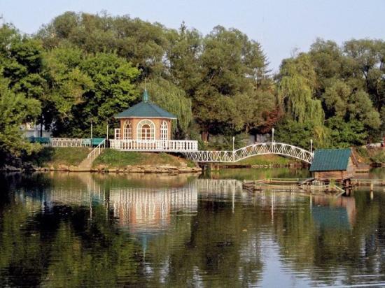 Park Aleksandriya