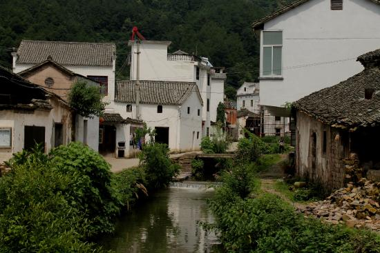 Wuyi County Foto