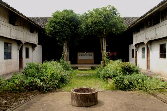 Jinhua Yuyuan Village, Yuyuan Country