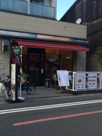 Promenade Cafe Shijo Teramachi