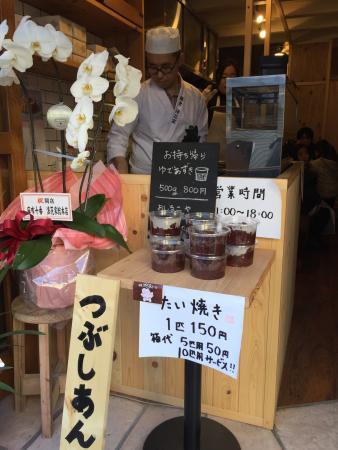 鎌倉の浪花屋、美味しいです