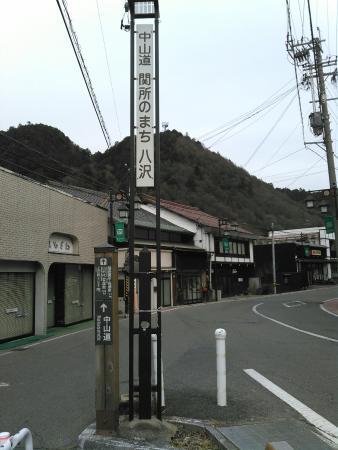 Kiso-machi, Japão: 2016.1.17(日) ご案内☺