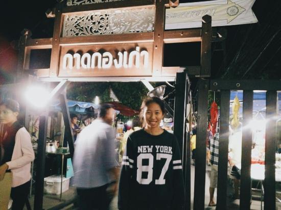 Bua Khao : กาดกองเก่า