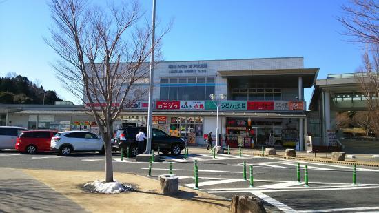 Kameyama, Japonia: DSC_0484_large.jpg