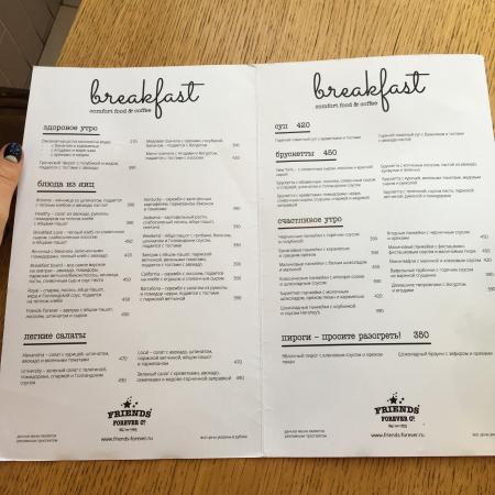 Breakfast Cafe: photo2.jpg